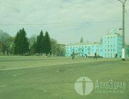 Новозыбков трезвый город